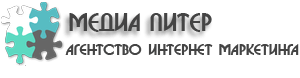 """Медиа Питер"" агентство  интернет  маркетинга"
